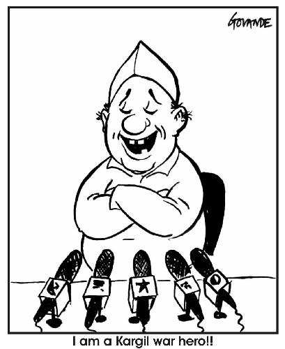 Cartoon Images Politicians Cartoon Adarsh Politician