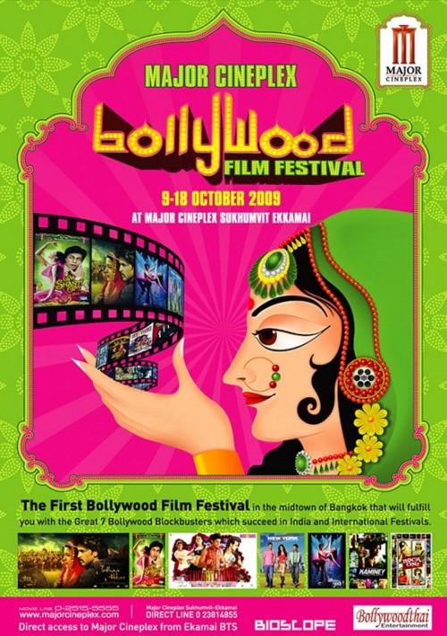 Bollywood-Film-Festival