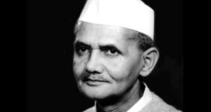 Lal Bahadur Sahstri